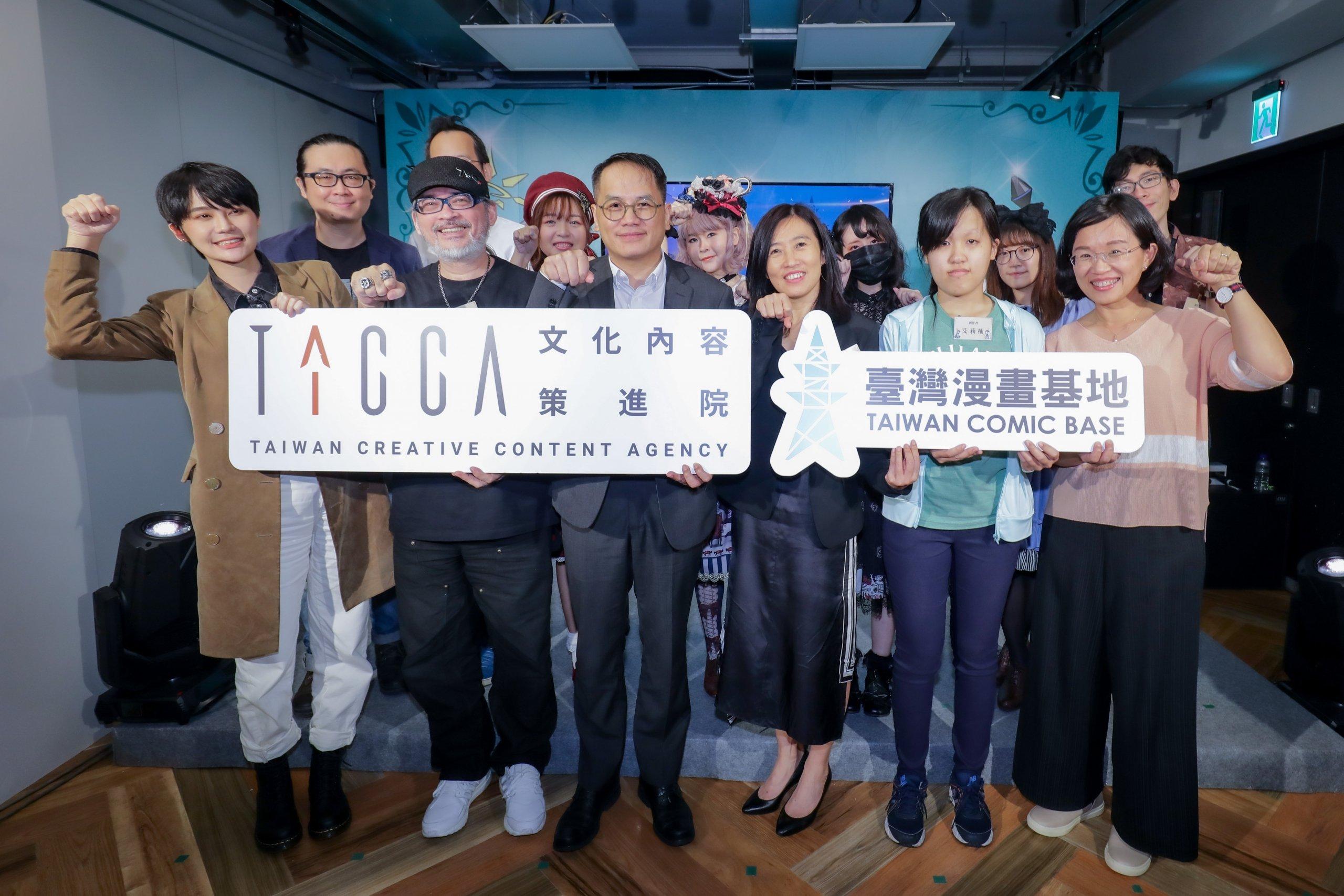 幫創作勇者補血升級 打造臺灣圖像創作經濟力
