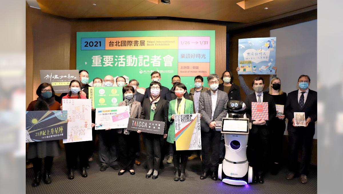 2021台北國際書展重要活動記者會 全民樂讀新動力 共享樂讀好時光