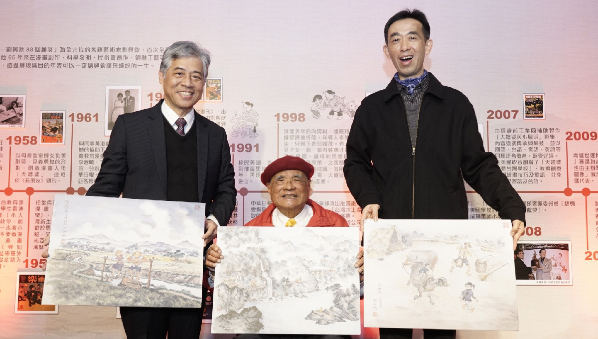 國寶級漫畫家劉興欽88回顧展 即日起國父紀念館展出