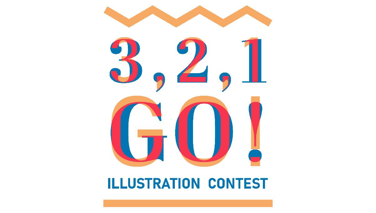 2021 米蘭 NOI ALTRI 文化協會「3 , 2 , 1 GO ! 」國際插畫競賽