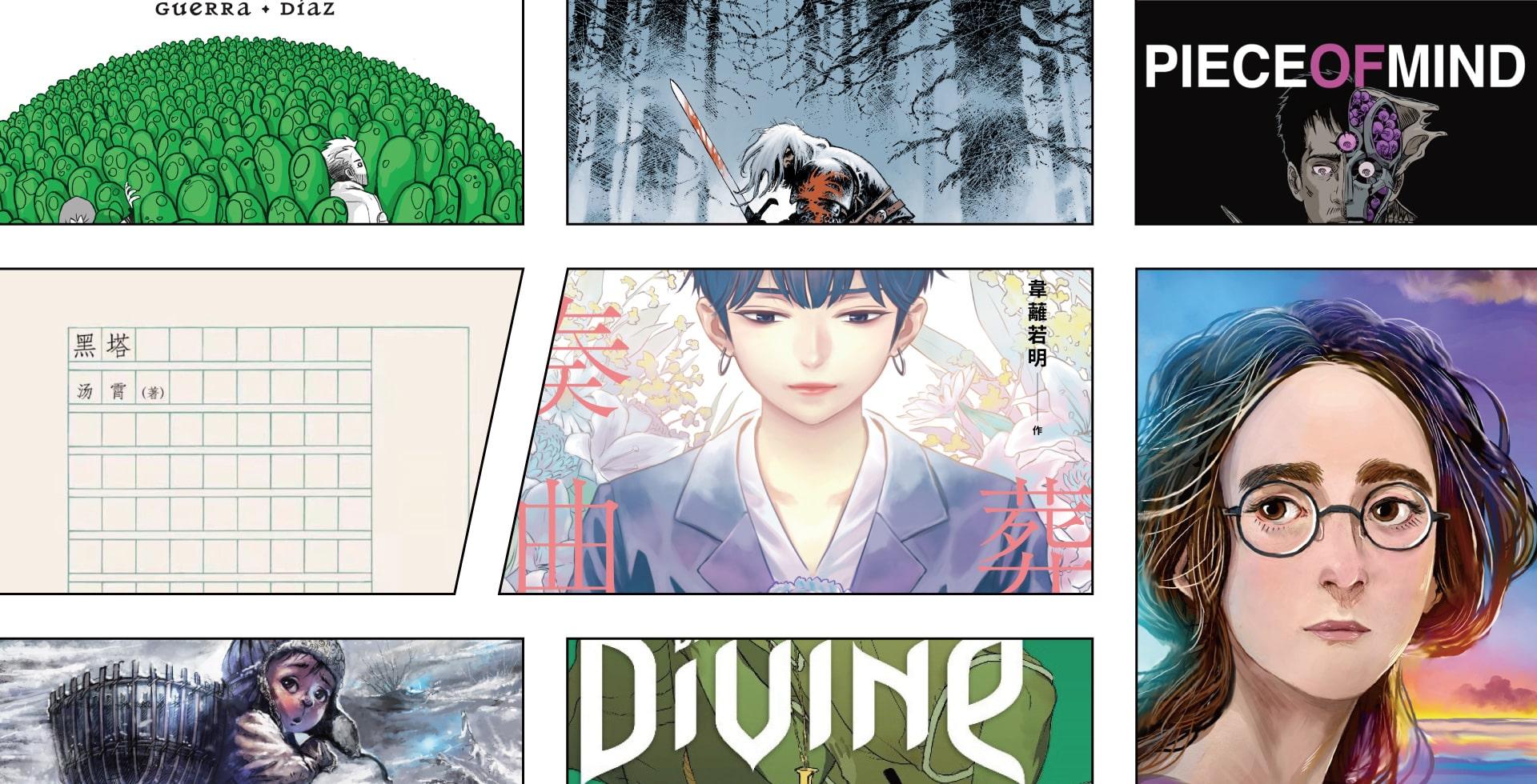The Application for the 15th Japan International Manga Award