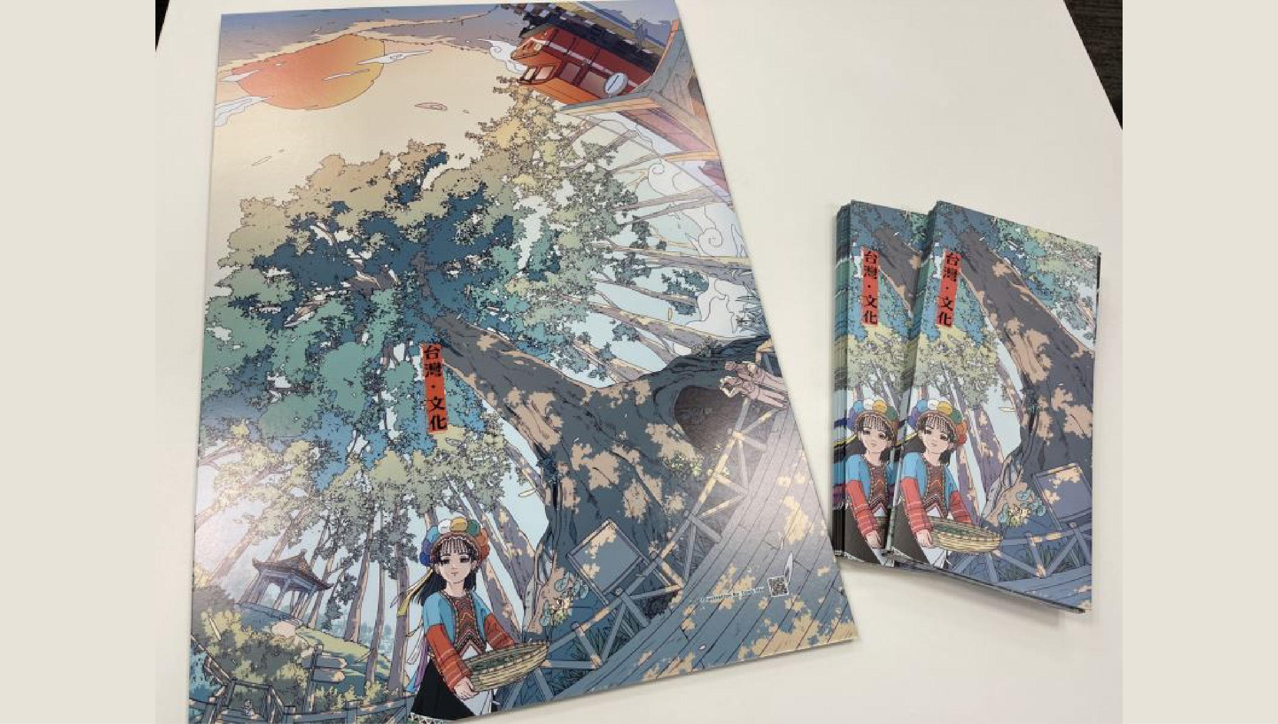 插畫家許彤繪製阿里山文化景觀助攻 駐日臺灣文化中心摺頁再獲好評