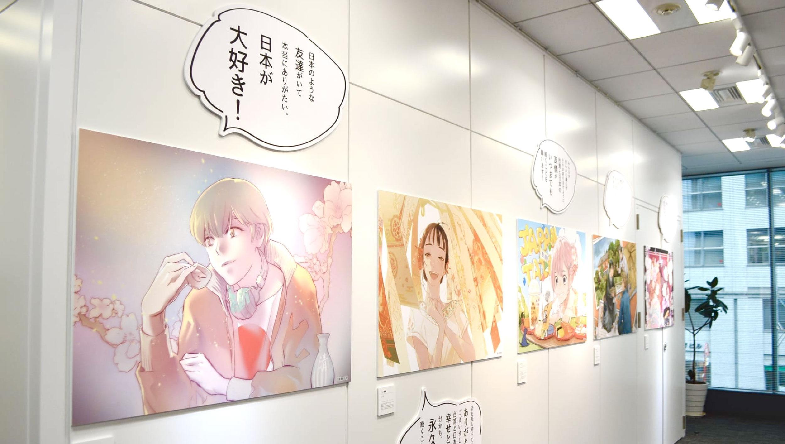 臺灣漫畫家繪製彩稿謝謝日本,用漫畫外交拓展日本臺漫市場