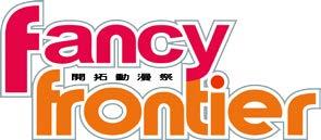 Fancy Frontier