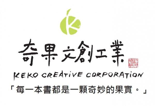 KEKO Creative Corp.