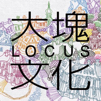 Locus Publishing Company
