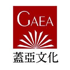 Gaea Books Co.