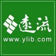 Yuan-Liou Publishing Co., Ltd.