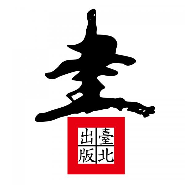 台北市出版商業同業公會