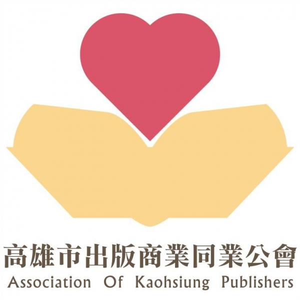 Association Of Kaohsiung Publishers