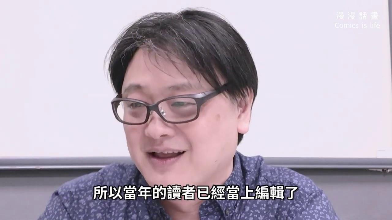 台灣漫畫家專訪 湯翔麟老師
