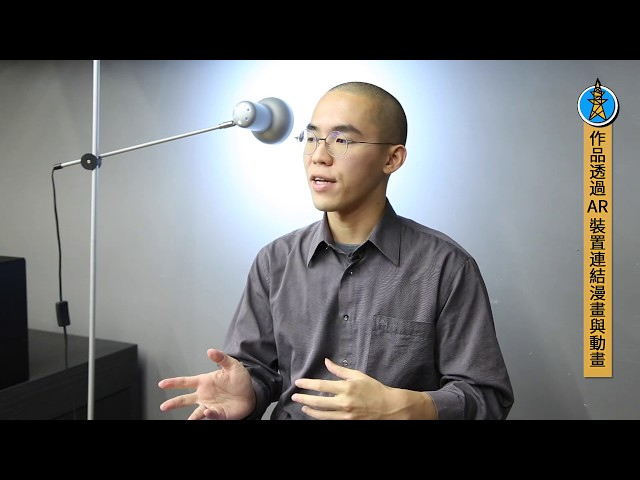 108年度第四梯次進駐漫畫家專訪-Yashin & Howard Yang